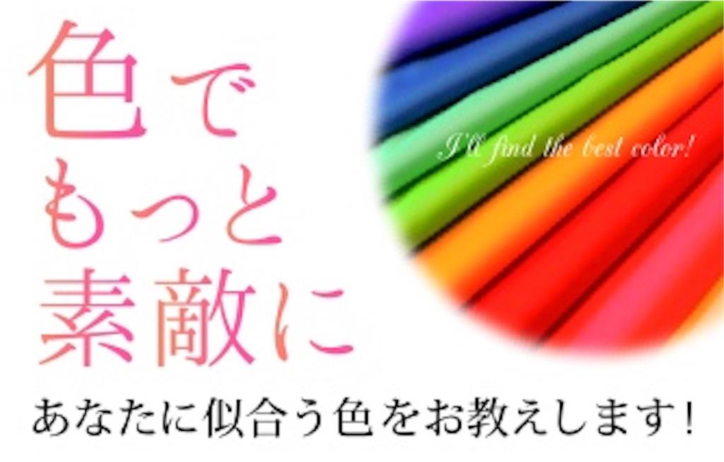 f:id:yukari35:20160104112608j:image