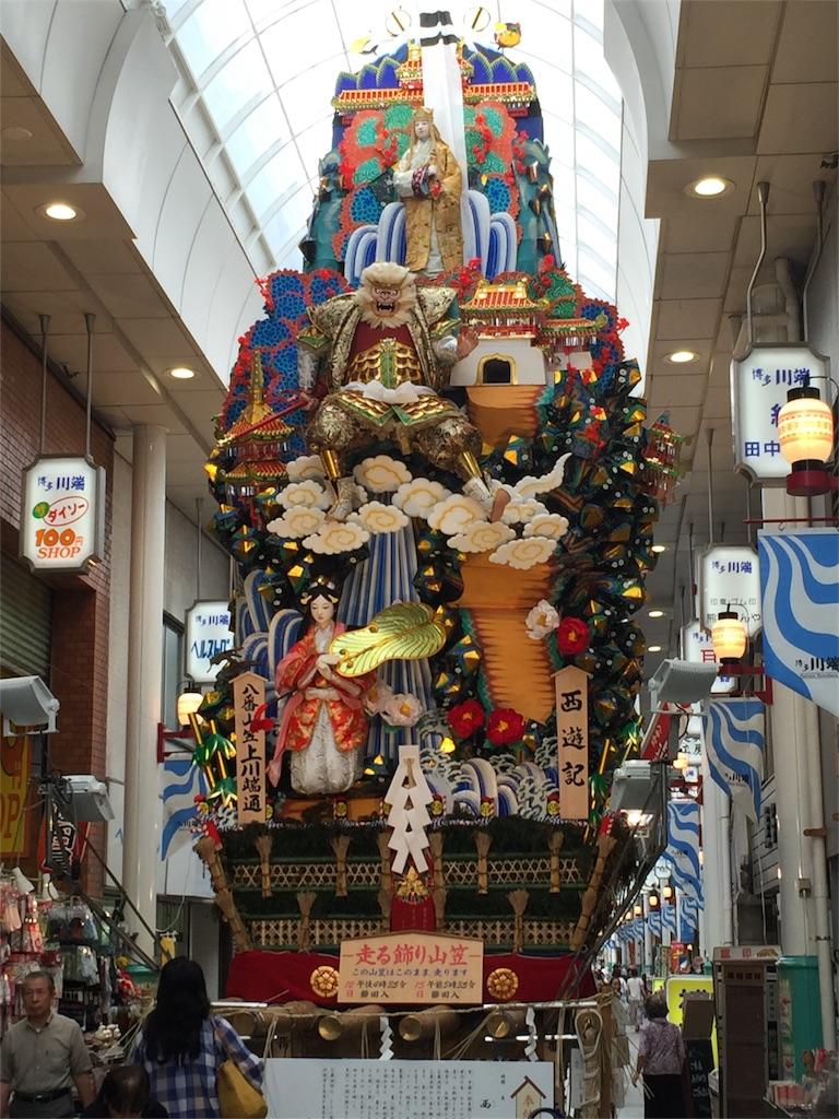 f:id:yukari35:20160707175657j:image