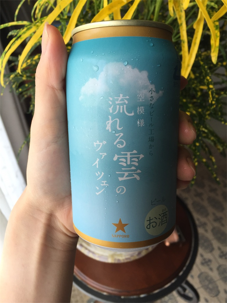 f:id:yukari35:20160730162727j:image
