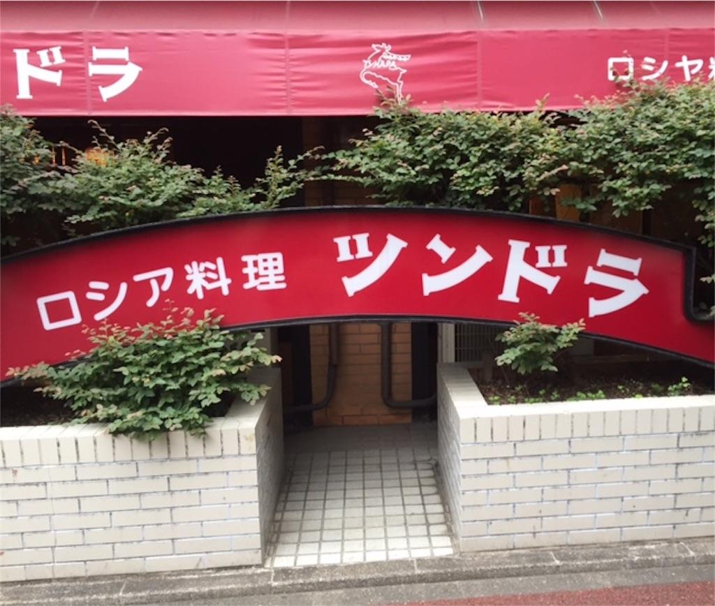 f:id:yukari35:20161026204842j:image