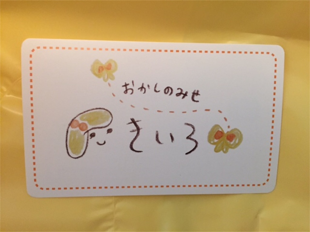f:id:yukari35:20170117174920j:image
