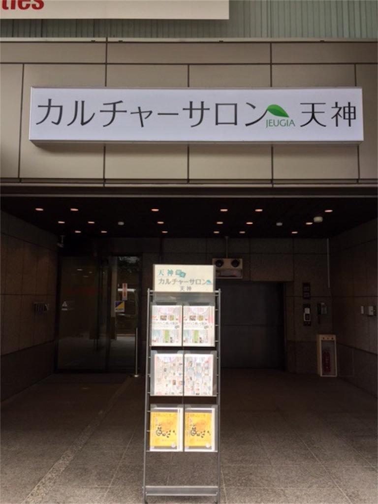 f:id:yukari35:20170408175318j:image