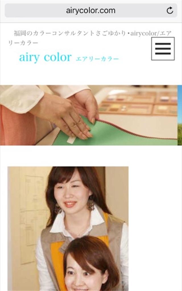 f:id:yukari35:20170411171043j:image
