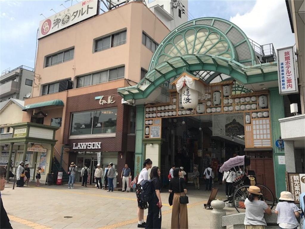 f:id:yukari35:20170510184112j:image
