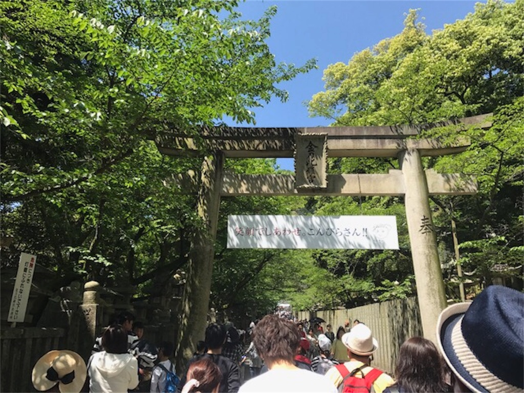 f:id:yukari35:20170515183017j:image