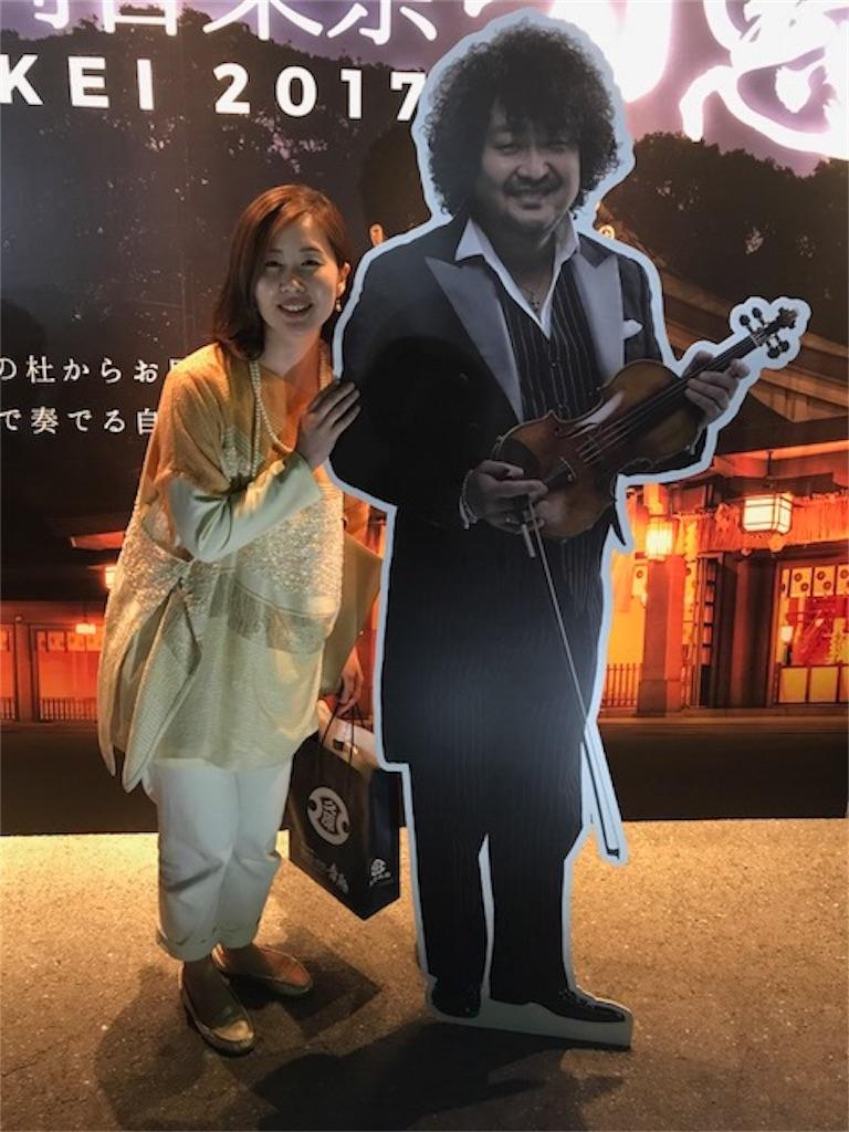 f:id:yukari35:20170531174059j:image