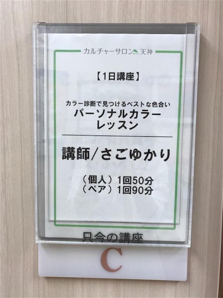 f:id:yukari35:20170617172412j:image