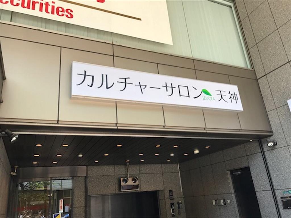 f:id:yukari35:20170722192213j:image