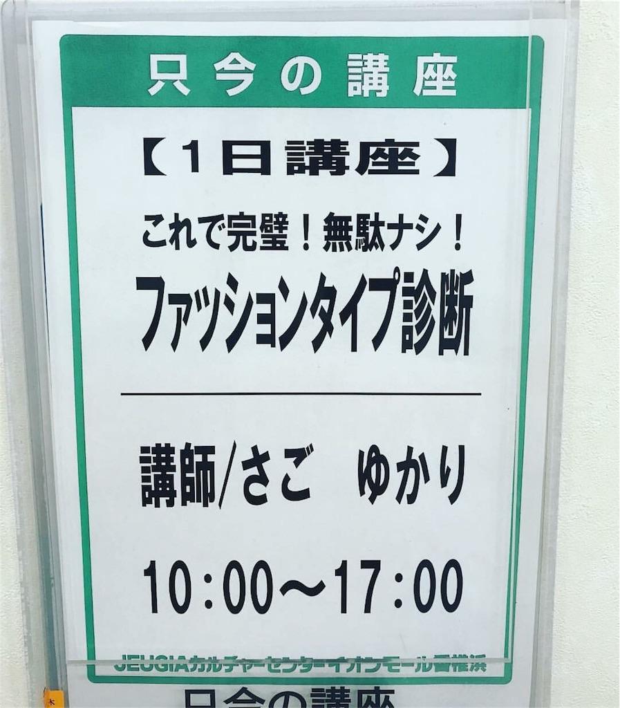 f:id:yukari35:20170904204620j:image