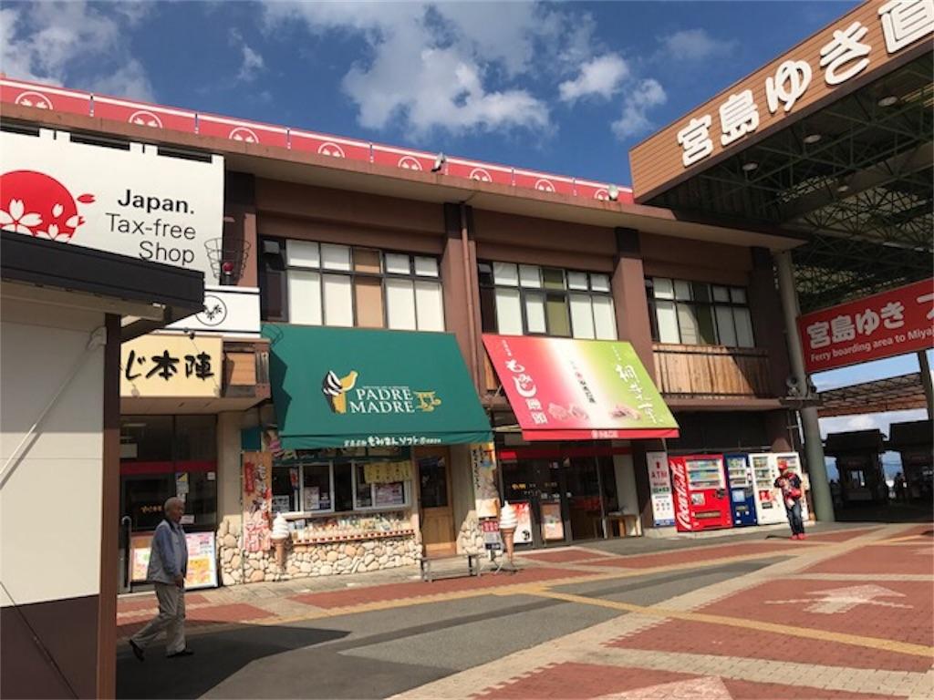 f:id:yukari35:20170920172629j:image