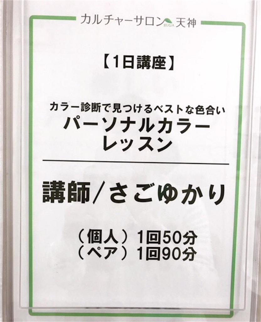 f:id:yukari35:20171124174854j:image