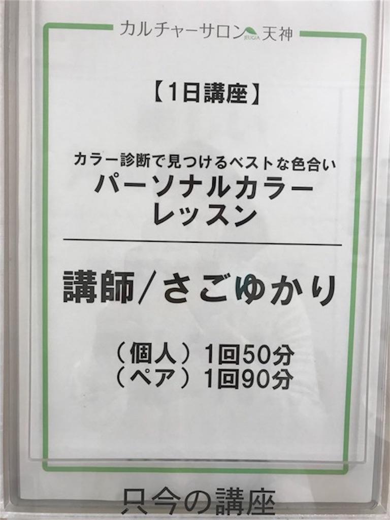f:id:yukari35:20180122175552j:image