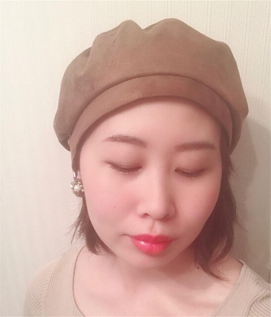 f:id:yukari35:20181002190651j:image