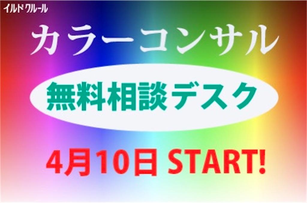 f:id:yukari35:20200410020757j:image