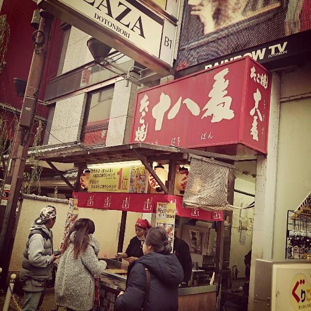 f:id:yukari8can:20161220212103j:image