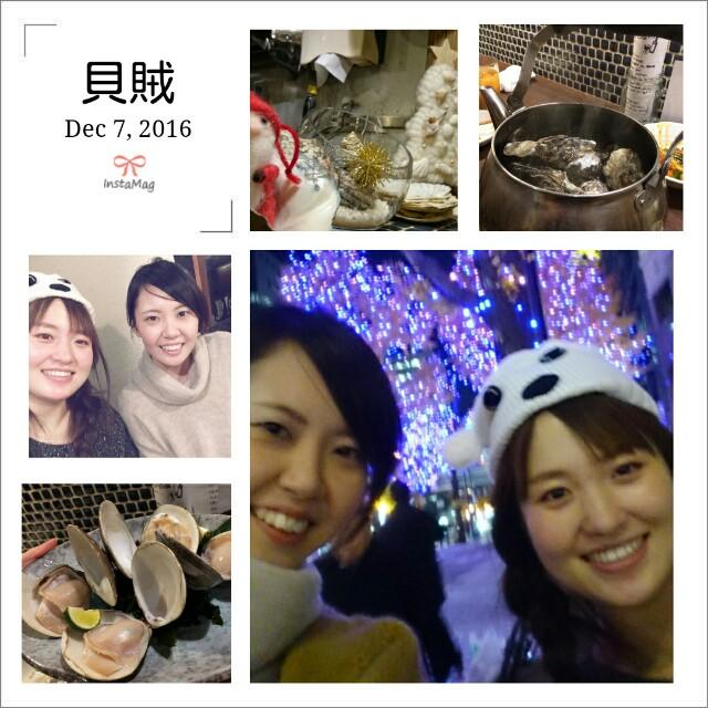 f:id:yukari8can:20161225232721j:image