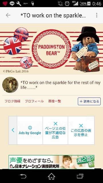 f:id:yukari8can:20170105004657j:image