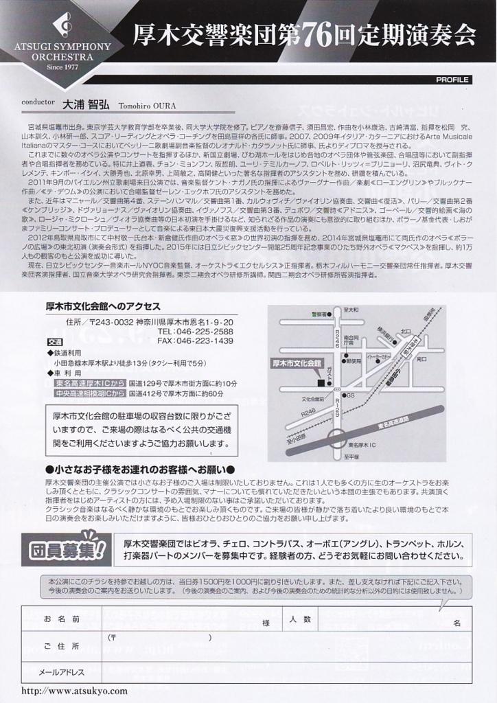 f:id:yukari_7hc9:20160825100455j:plain