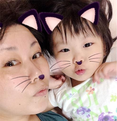 f:id:yukari_7hc9:20160904015119j:image
