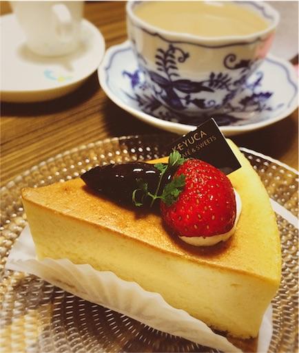 f:id:yukari_7hc9:20160904015213j:image