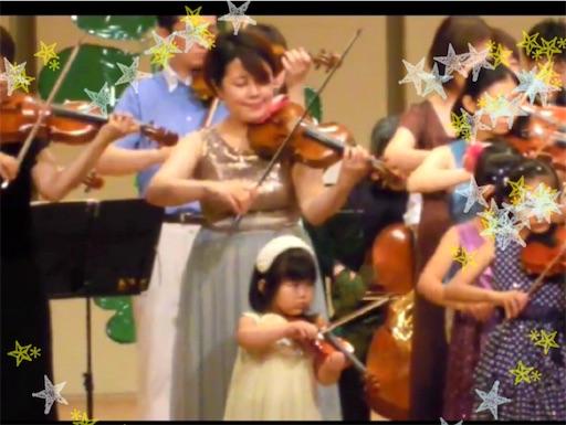 f:id:yukari_7hc9:20170719004605j:image