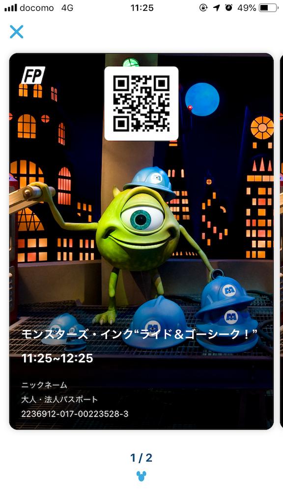 f:id:yukari_murasaki:20190914194509p:image