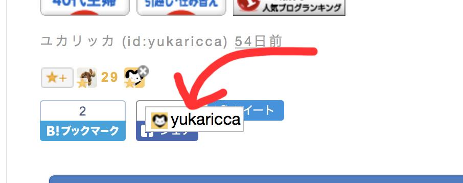 f:id:yukaricca:20180313094940j:plain