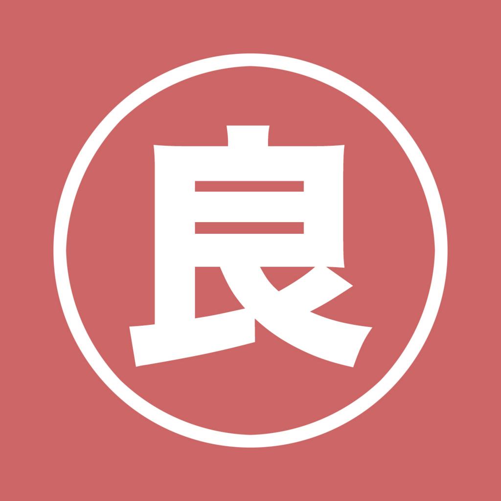 f:id:yukaricca:20180406084012j:plain