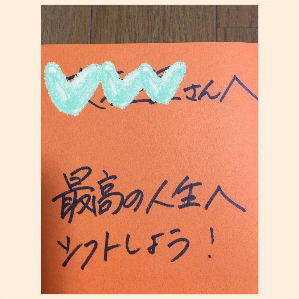f:id:yukariito0505mino:20170715222821j:image