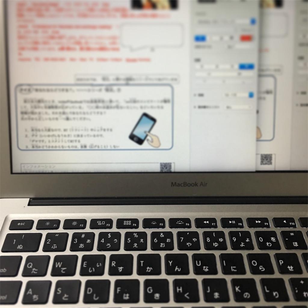 f:id:yukariito0505mino:20170717202911j:image