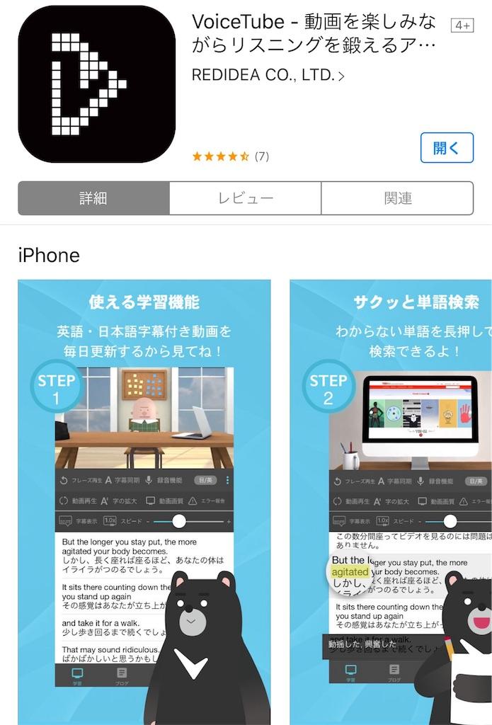 f:id:yukariito0505mino:20170725212822j:image