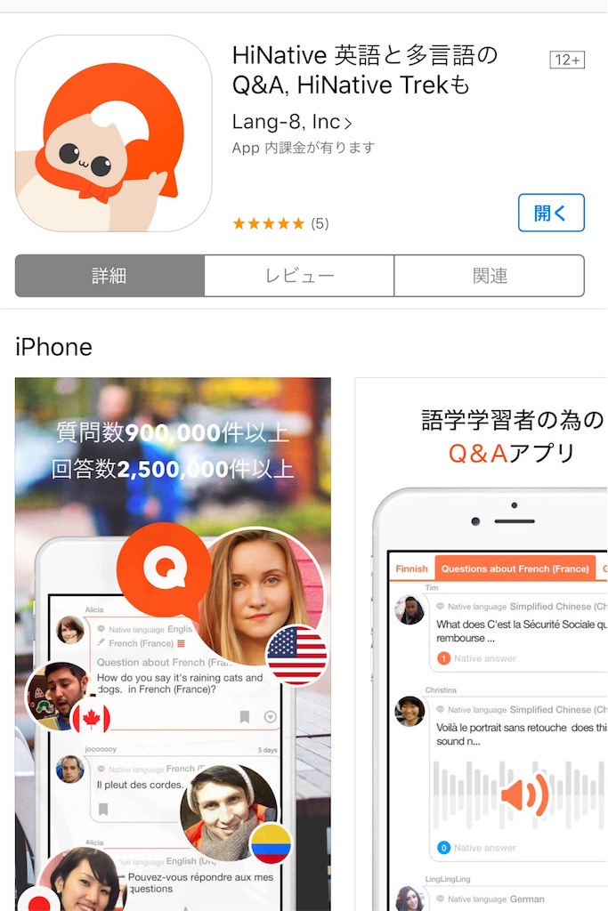 f:id:yukariito0505mino:20170726220529j:image