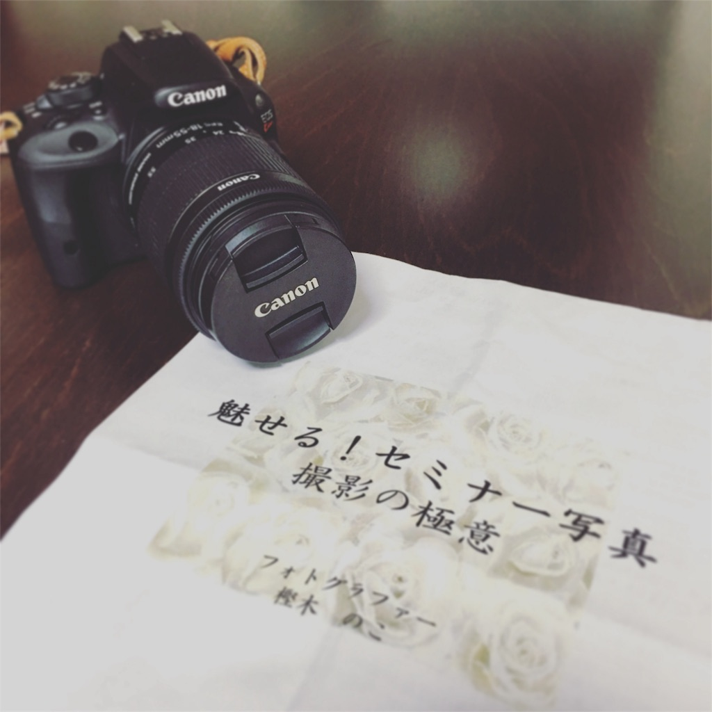 f:id:yukariito0505mino:20170813215805j:image