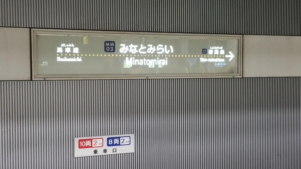 f:id:yukarikobo:20180106234340j:plain