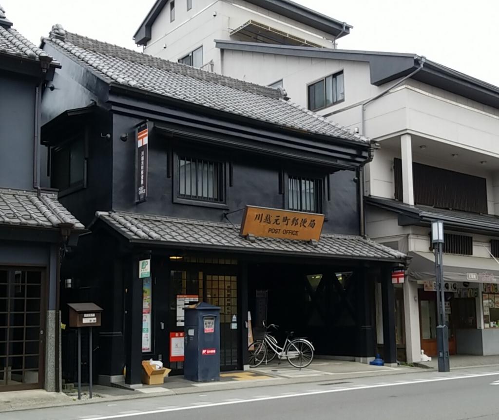 f:id:yukarikobo:20180320211237j:plain