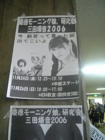 f:id:yukarinblog:20061126150600j:image