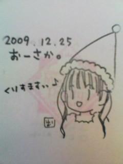 f:id:yukarinblog:20091225171906j:image