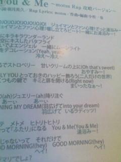 f:id:yukarinblog:20091226121148j:image