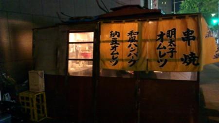 f:id:yukarinblog:20121103194903j:image