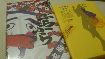 f:id:yukarinblog:20121104222632j:image