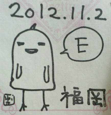 f:id:yukarinblog:20121106002956j:image