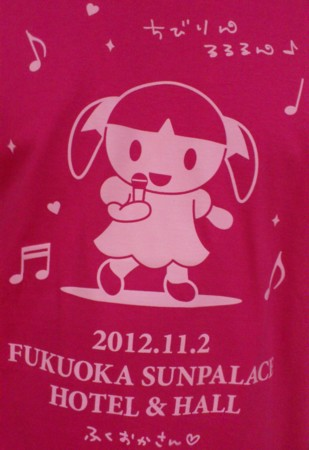 f:id:yukarinblog:20121106003000j:image