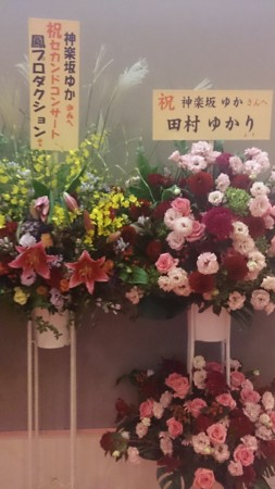 f:id:yukarinblog:20150827185332j:image