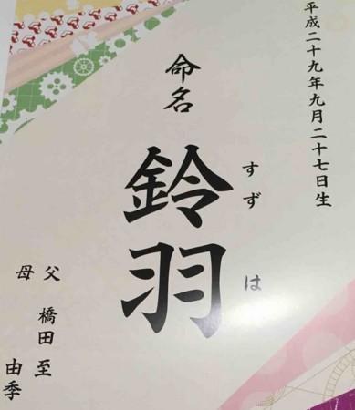 f:id:yukarinblog:20171001204743j:image
