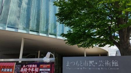 f:id:yukarinblog:20210523142729j:image