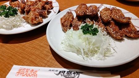 f:id:yukarinblog:20210704120951j:image