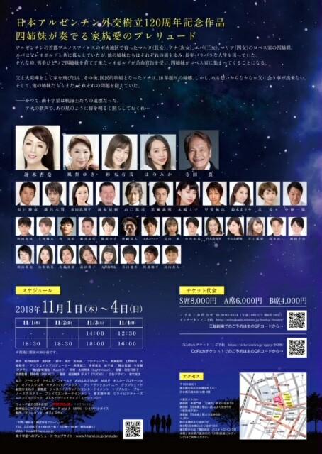f:id:yukarinkikaku-hibiki:20180902203623j:image