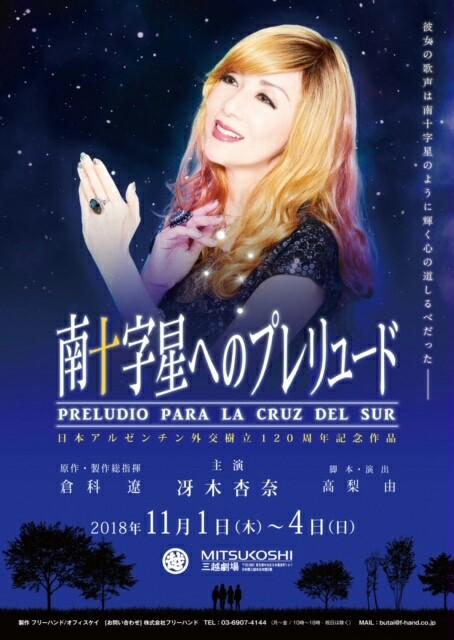 f:id:yukarinkikaku-hibiki:20180902203648j:image