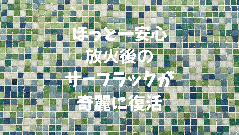 f:id:yukarinn-808:20200527120221p:plain