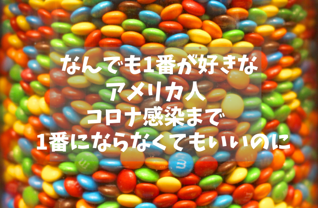f:id:yukarinn-808:20200702145509p:plain